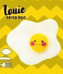 Egg Plush